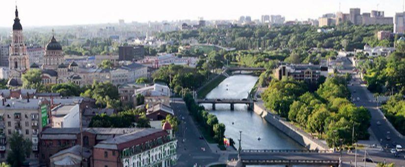 Харьков город фото