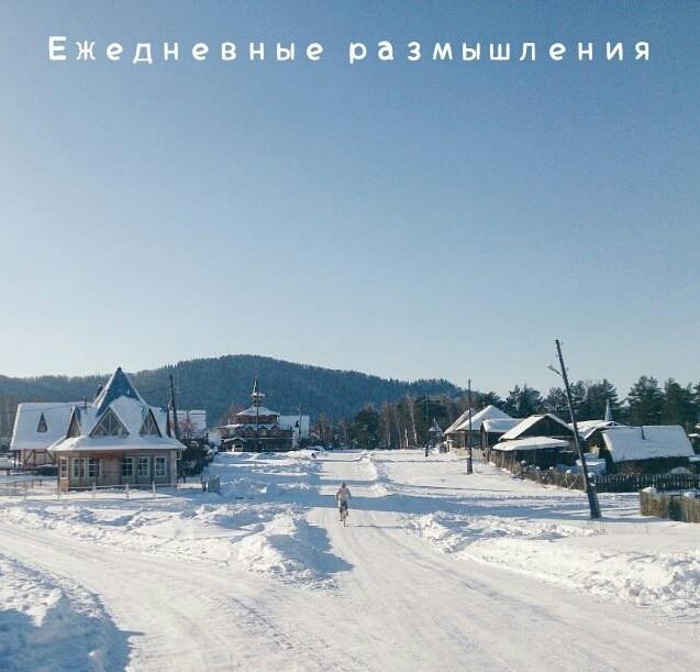 дорога, деревья в снегу, молитвы медитации ежедневные аа